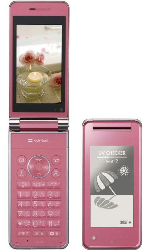 934sh_pink
