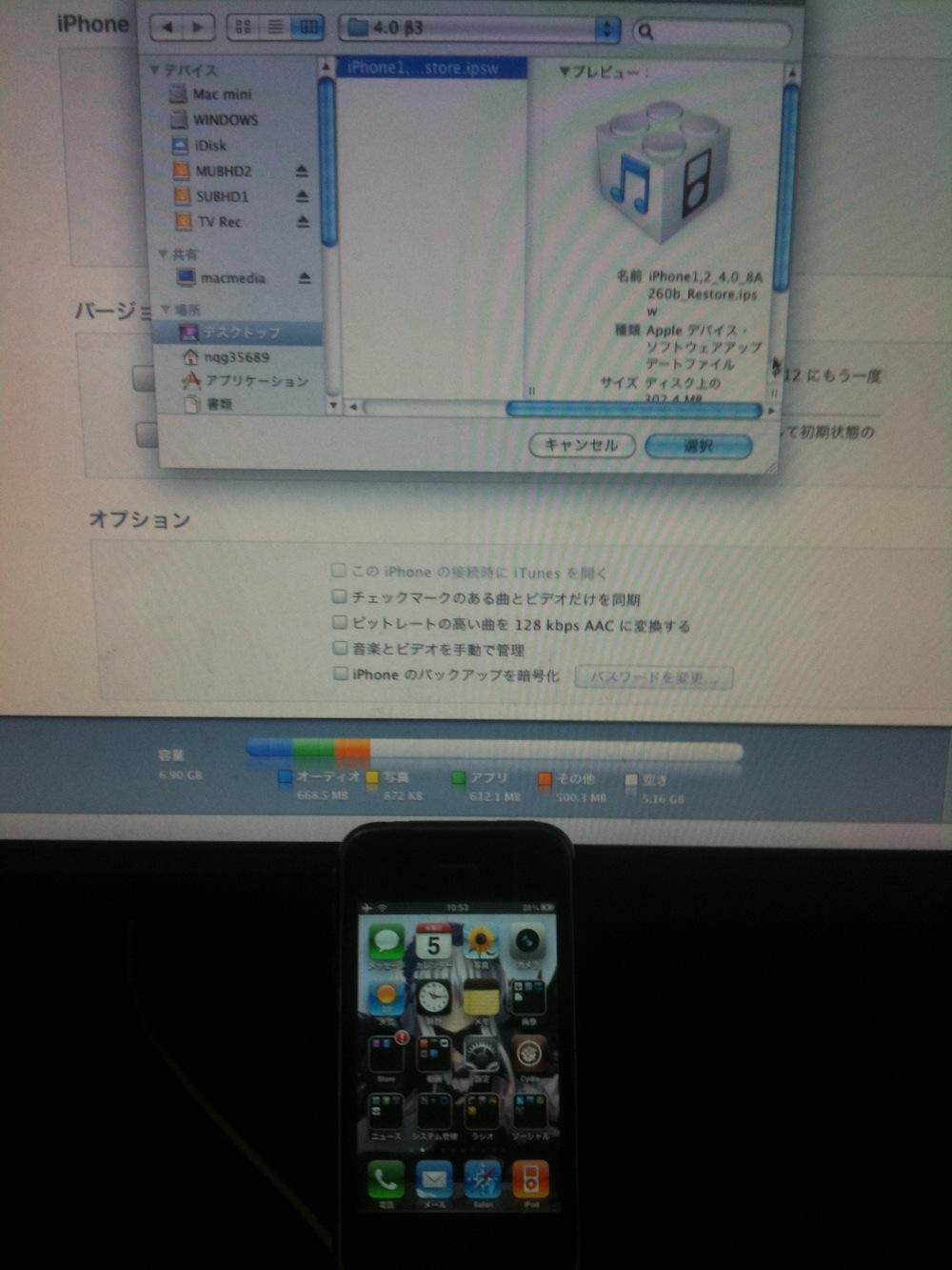 Img_0471_2
