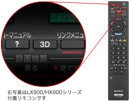 3d_pic7_1