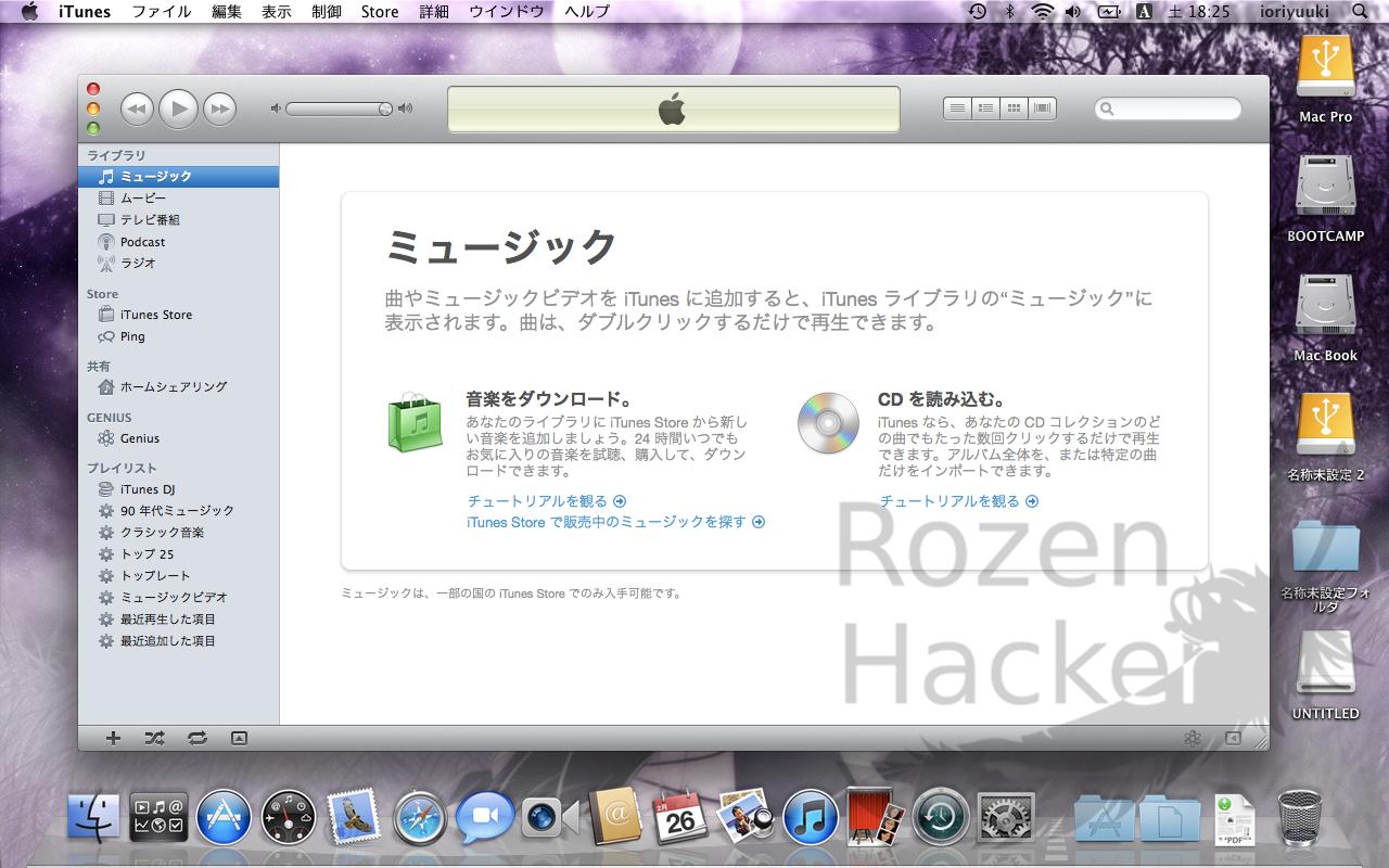 Screen_shot_20110226_at_182543