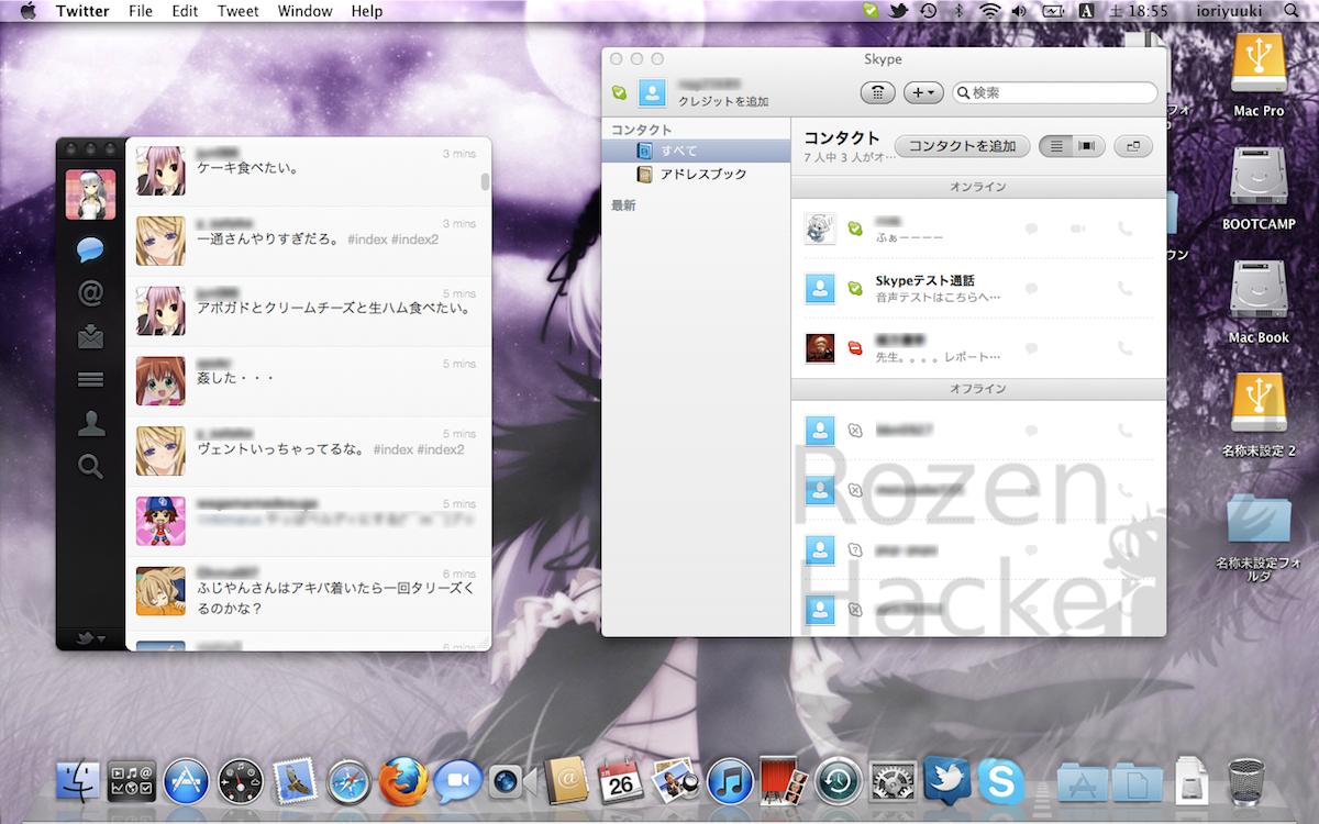 Screen_shot_20110226_at_185559