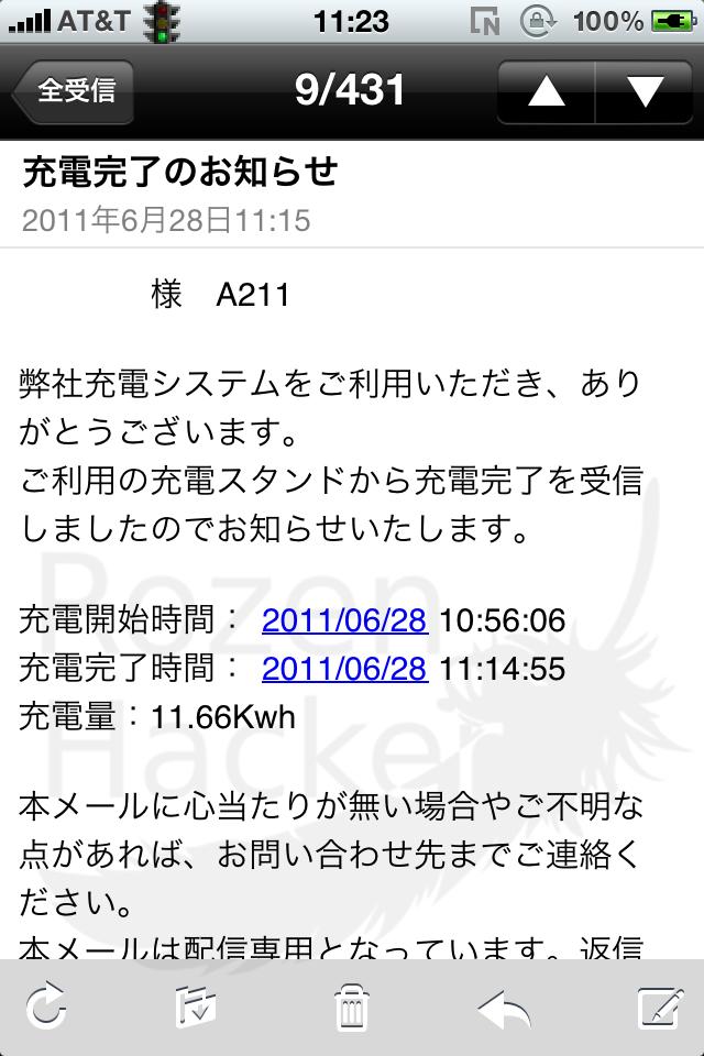 Img_4480