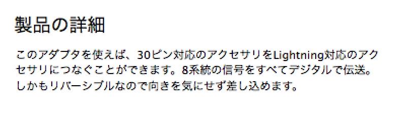 20120917_100712