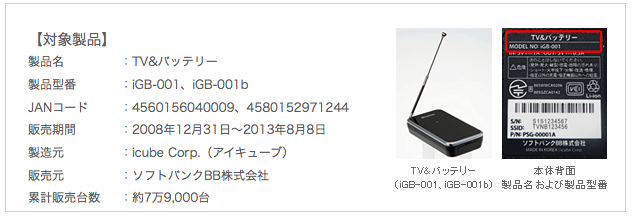 20131015_101353