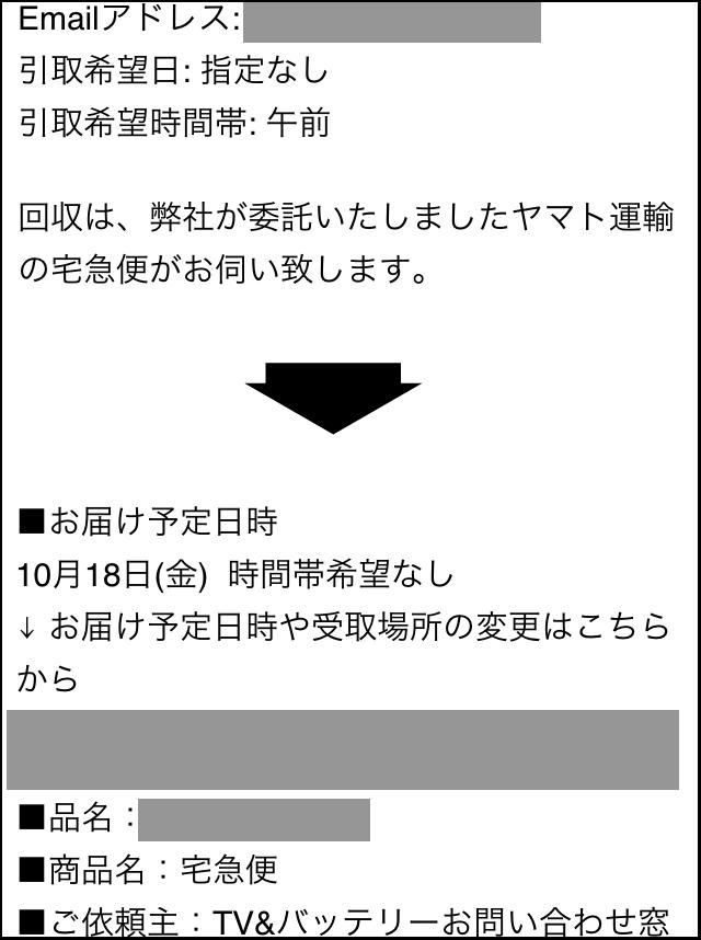 Img_1827_2