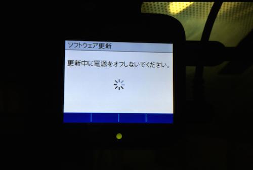 20141111_22_32_56